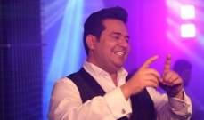 """حاتم العراقي ينتهي من تصوير أغنيته الجديدة """"يطق أصبع"""""""