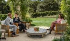 هذا ما كشفته أوبرا وينفري عن مقابلة الأمير هاري وميغان ماركل.. ولماذا صُدمت؟