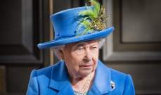 الملكة إليزابيث تضع مكياجها بنفسها إلا في هذه المناسبة!