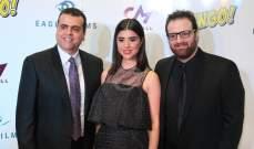 """إنطلاقة نارية لفيلم """"بينغو"""" بحضور فني كبير وغياب ليليان نمري و""""أبو طلال"""""""