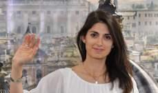 بلدية روما للمرة الأولى برئاسة امرأة