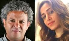 """بعد السخرية منهما.. يمنى فواز ترد على هشام حداد وجمال جبران على """"منا وجر"""""""
