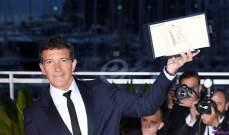 أنطونيو بانديراس ينال جائزة أفضل ممثل في مهرجان كان السينمائي.. بالصور
