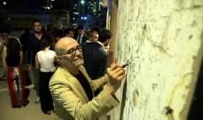أسبوع إضافي لمشاهدة لوحات جان بوغوصيان