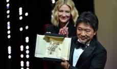 """الفيلم الياباني """"مسألة عائلية"""" يفوز بجائزة السعفة الذهبية"""