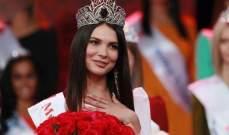 تجريد ملكة جمال روسيا 2018 من اللقب والتاج