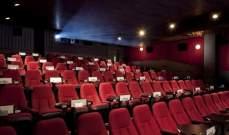 كورونا يتسبب بهذا القرار في دور السينما السعودية