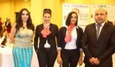 تكريم شيرين ولوسي في حفل إختيار ملكة جمال العرب