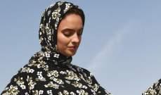 مايكل كورس يبتكر حجاباً خصيصاً لنساء العالم العربي