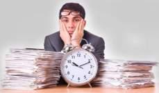 ما هو الوقت المناسب للبدء بالعمل يومياً؟