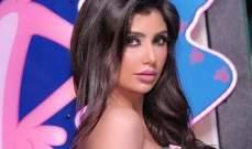 دوللي عياش تستعرض حملها بالمايو وداليدا خليل ولاميتا فرنجية تشيدان بها-بالصورة