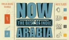 """""""يونيفرسال ميوزيك مينا"""" تُطلق """"ناو لأفضل موسيقى عربية مُستقلة"""""""