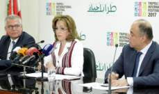 سليمة ريفي تُعيدُ النبض إلى قلب طرابلس وتُسجّلُ عتبها على وزارة السياحة!