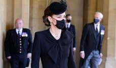 معطف وقلادة كيت ميدلتون يثيران الجدل.. وما علاقة الملكة إليزابيث الثانية؟ - بالصورة