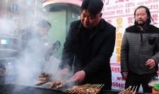هذا هو الطعام المفضل للزعيم الكوري الشمالي