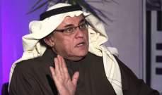 وفاة الأديب والإعلامي السعودي عبد الله الزيد