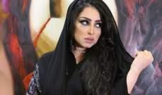 المهرة البحرينية تزّوجت من تاجر مخدرات.. إتُهمت بالعنصرية وحذّرت ريهانا
