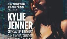 كايلي جينر تحتفل بعيد ميلادها الـ18 باحتساء الكحول في حدث ضخم بمونريال