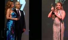 تكريم روميو لحود ووليد توفيق وغيرهما في مهرجان جوائز بيروت الذهبية