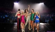ميل بي تكشف عن مخطط فرقة Spice Girls وهل تقنع فيكتوريا بيكهام بالإنضمام إليهن؟