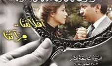 """نور الشريف و""""رفيقة عمره"""" بوسي معاً في المهرجان القومي للسينما بمصر"""