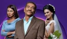 """أسرة """"أبو العروسة"""" تبدأ تصوير الجزء الثاني الشهر المقبل"""