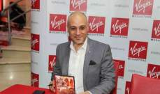 """خاص الفن: جورج صليبي إلى باريس وdvd """"بونجور بيروت"""" الأول في المبيعات"""