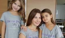 نانسي عجرم تحتفل بعيد ابنتيها في قاع البحر!