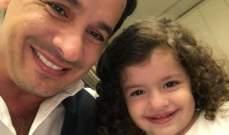 ديو ظريف جداً يجمع هادي خليل بإبنته .. بالفيديو