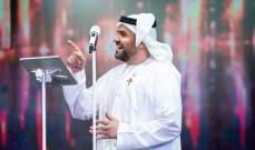 حسين الجسمي يحيي حفلاً في اليوم الوطني الإماراتي الـ49 - بالصور