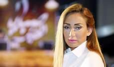 ريهام سعيد تعود إلى مواقع التواصل وتتحدى قرار إيقاف برنامجها-بالفيديو