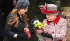 الملكة إليزابيث تتدخل لإنقاذ حفل زفاف الاميرة بياتريس