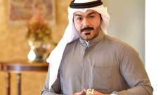 عبد الله بهمن يكشف عن زواجه للمرّة الثالثة-بالصورة
