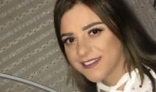 بالفيديو- كارولين ميلان تكشف عن الكارثة في بيت والديها