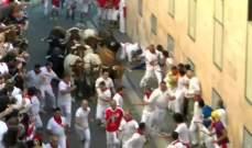 مهرجان بامبلونا ينتهي والحصيلة 11 نطحة