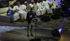 """""""فوبيا"""" عيسى المرزوق تثير اهتمام جمهوره في الدوحة"""