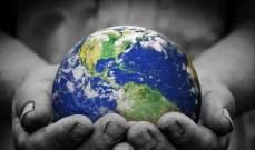 هل سيتغيّر شكل ولون الأرض بعد 80 عاماً؟