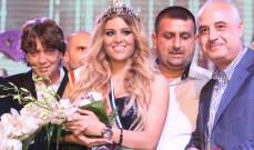 سينتيا فرح تتوج بلقب ملكة جمال لبنان المغترب 2015 ..وإنهيارات بالجملة