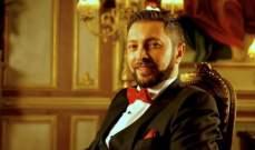 بعد غياب.. وديع مراد يعود إلى الساحة الفنية بأغنية جديدة