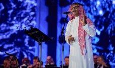 رابح صقر يطرب الجمهور السعودي بحفله الأخير- بالفيديو