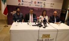 إطلاق مهرجانات زوق مكايل الدولية.. ومايك ماسي: أحضّر مفاجأة للجمهور