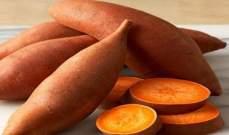 إليكم البطاطا الحلوة لإنقاص الوزن