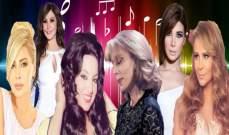 بالعام 2016: عودة سميرة توفيق وفيروز.. جديد لنانسي ونوال وكارول.. هجوم على إليسا بالجملة