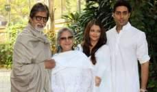إنفصال أميتاب باتشان عن زوجته بعد أكثر من 40 سنة زواج