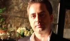 مروان خوري علّى الصوت كي لا يبقى اللبناني مكسور الهيبة والقيمة