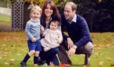 الأمير جورج سيذهب إلى الروضة مع بداية العام الجديد