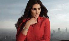 ياسمين صبري بقمة الجمال في هذه الإطلالة – بالصور