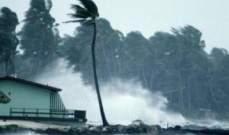 إعصار نيدا يضرب هونغ كونغ