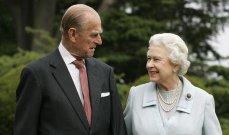 الأمير فيليب تخلى عن ألقابه الملكية في أسرته من أجل الملكة إليزابيث.. ولذلك بقي أميراً ولم يصبح ملكاً