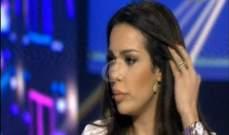 نادين نسيب نجيم: صديقتي حاولت أن تفسخ علاقتي بزوجي